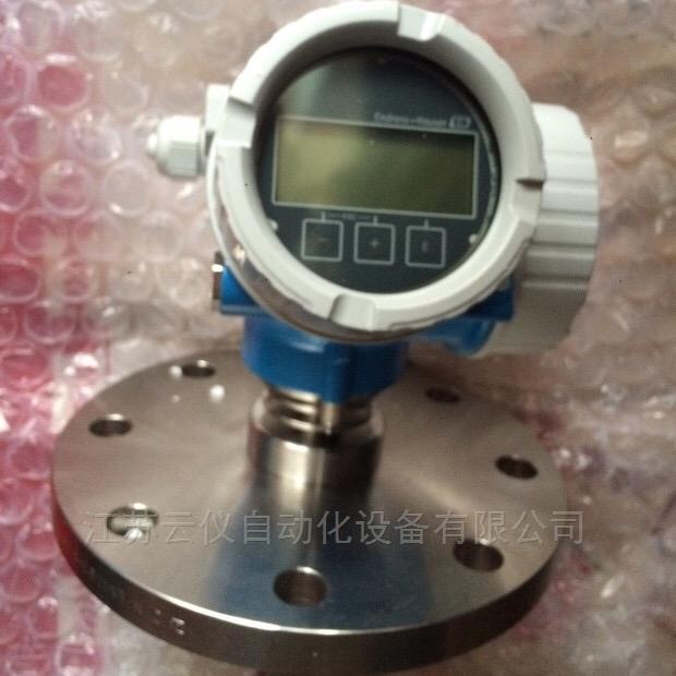 卫生型FMR52雷达液位计