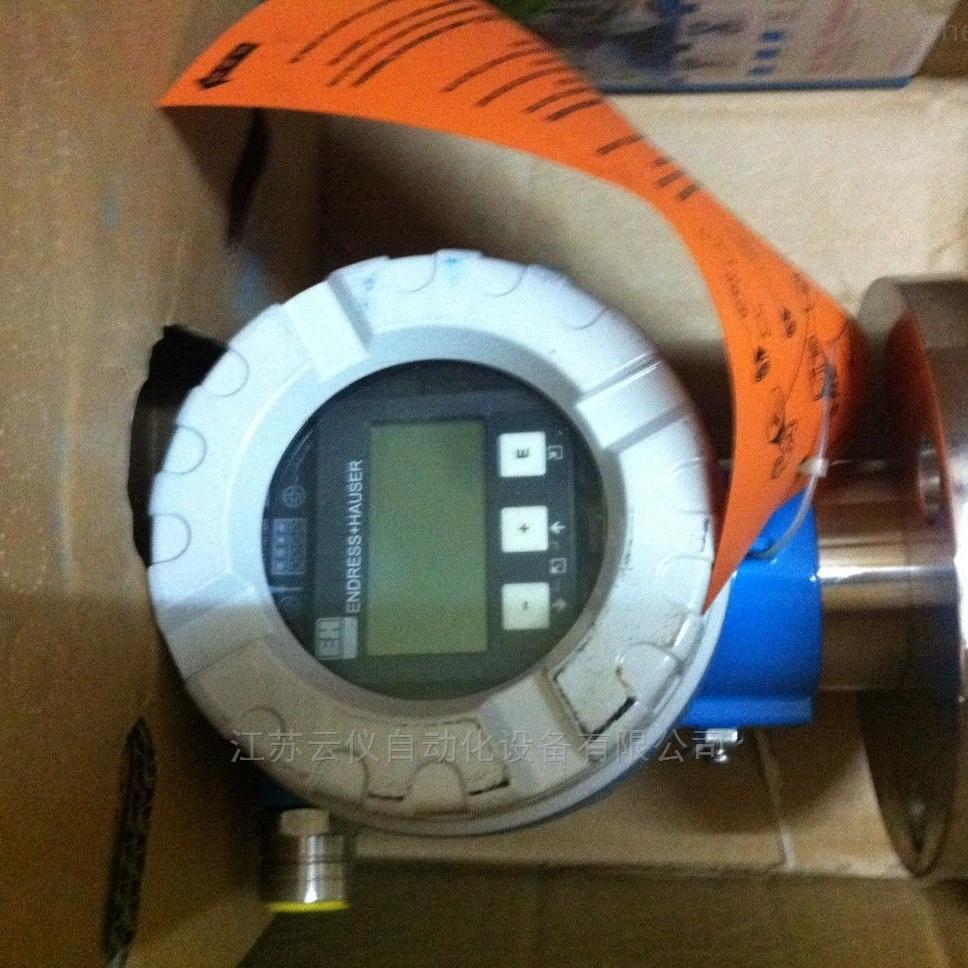 经济高效FMR56雷达液位计