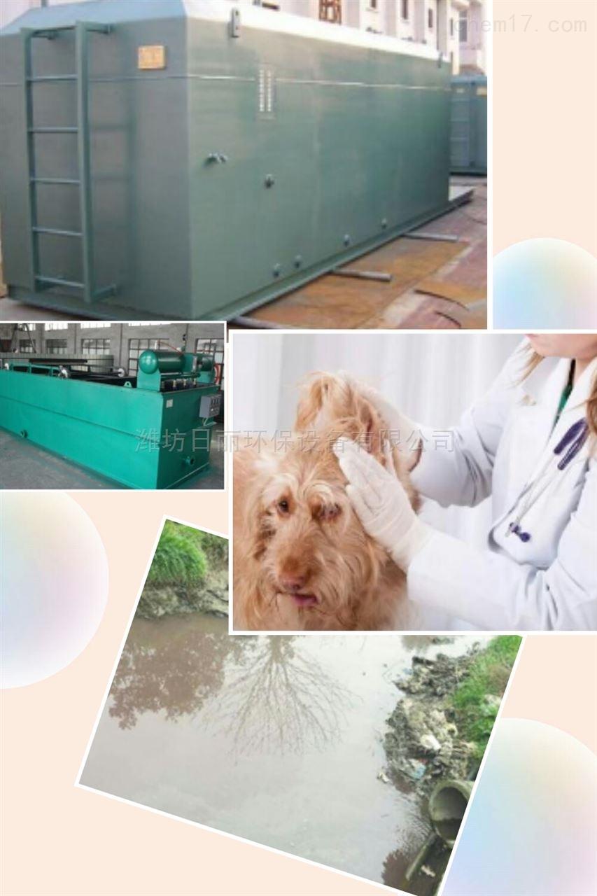 山东省宠物医院污水处理设备RL-WSZ-AAO装置