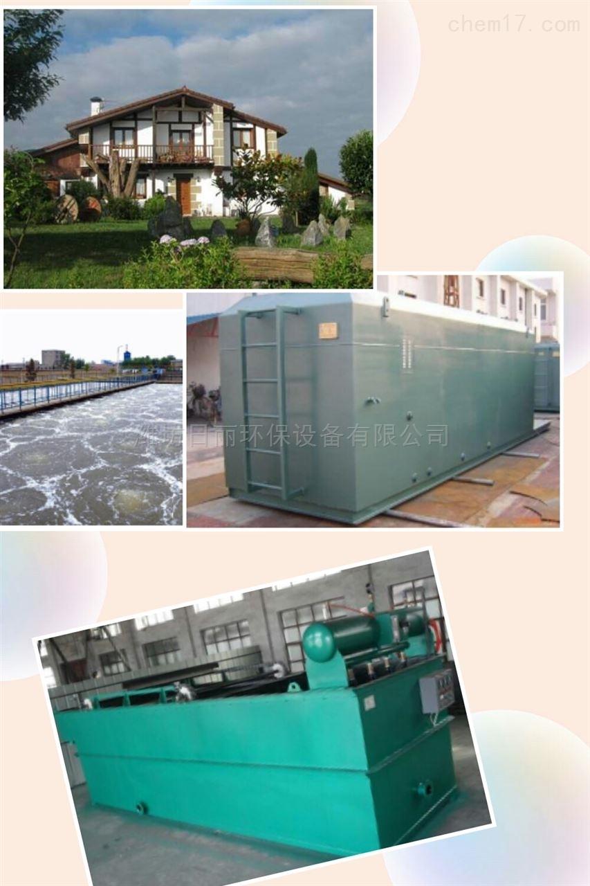 陕西省洗车店智能污水处理设备WSZ-AAO