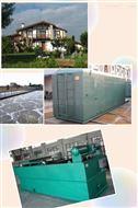 景区流动厕所污水处理RL-WSZ-AO循环利用