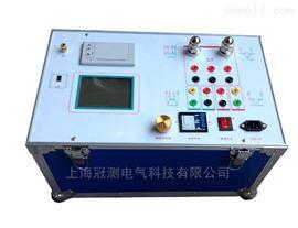 GCFA-2510S互感器伏安特性综合测试仪厂家