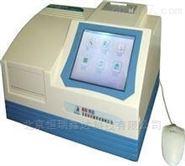 北京实验室酶标分析仪