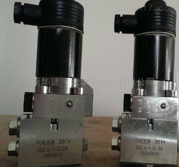 WNID-G24 WN 哈威电磁阀*