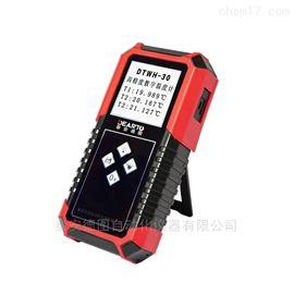 DTWH-B手持式多通道温度校验仪价格