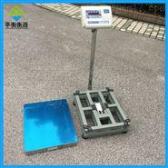 工廠稱重計量TCS-200kg電子臺秤-上海衡器廠