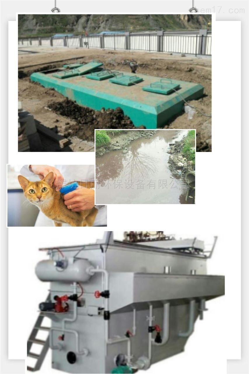 黑龙江省酒店餐饮污水处理设备RL-WSZ-AAO