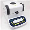 JC508-100A高精度水分测定仪、万分之一水分速测仪