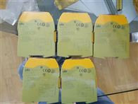 P2HZ X1 42VAC 3n/o 1P2HZ X1 42VAC 3n/o 1n/c继电器