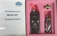 手持式静电电压测试仪表面电阻检测仪