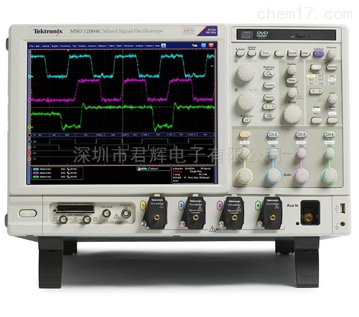 DPO70604C数字及混合信号示波器