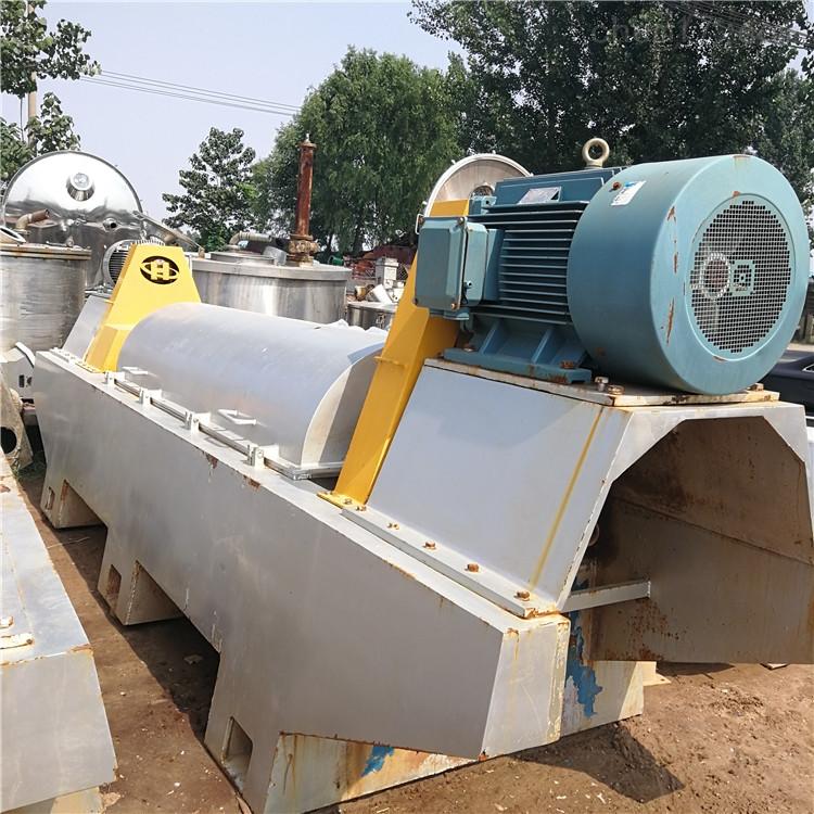 出售多台二手南京绿洲650螺旋卸料沉降离心机