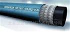 HANSA-FLEX HD200高压软管(高温型)蓝色