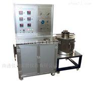 超临界石墨烯干燥装置