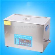 KYX-600YS超声波清洗机