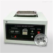 JJ-520A漆包线针孔检测仪
