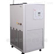 防爆低温冷却循环泵