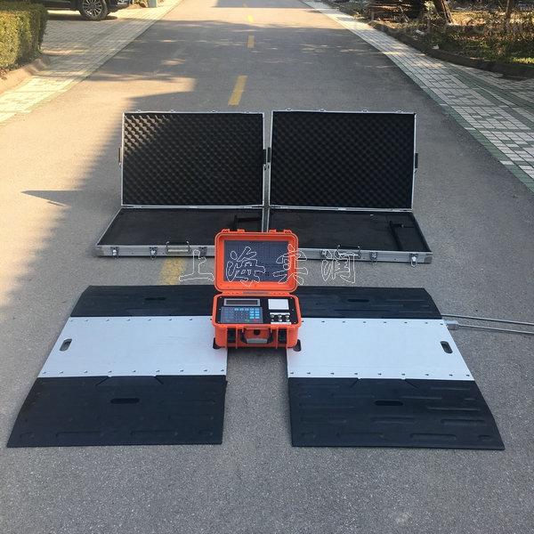 四块板静态汽车轴重秤(4板便携式轴重称)