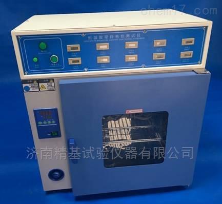 恒温胶带粘性检测仪CNY-10H
