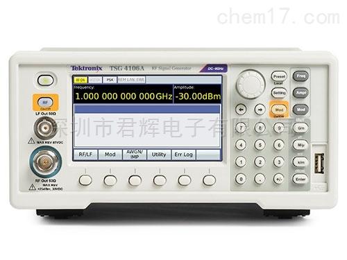 TSG4100A射频矢量信号发生器