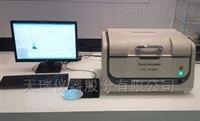 塑料外壳重金属及卤素检测仪EDX1800B
