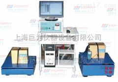 JW-ZD-450辽宁省垂直加水平振动试验台
