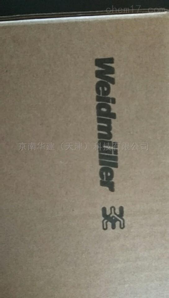 VE4025A1210T美国霍尼韦尔电磁阀厂家