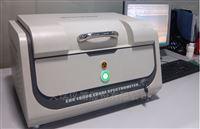 天瑞RoHS光谱仪_EDX1800B