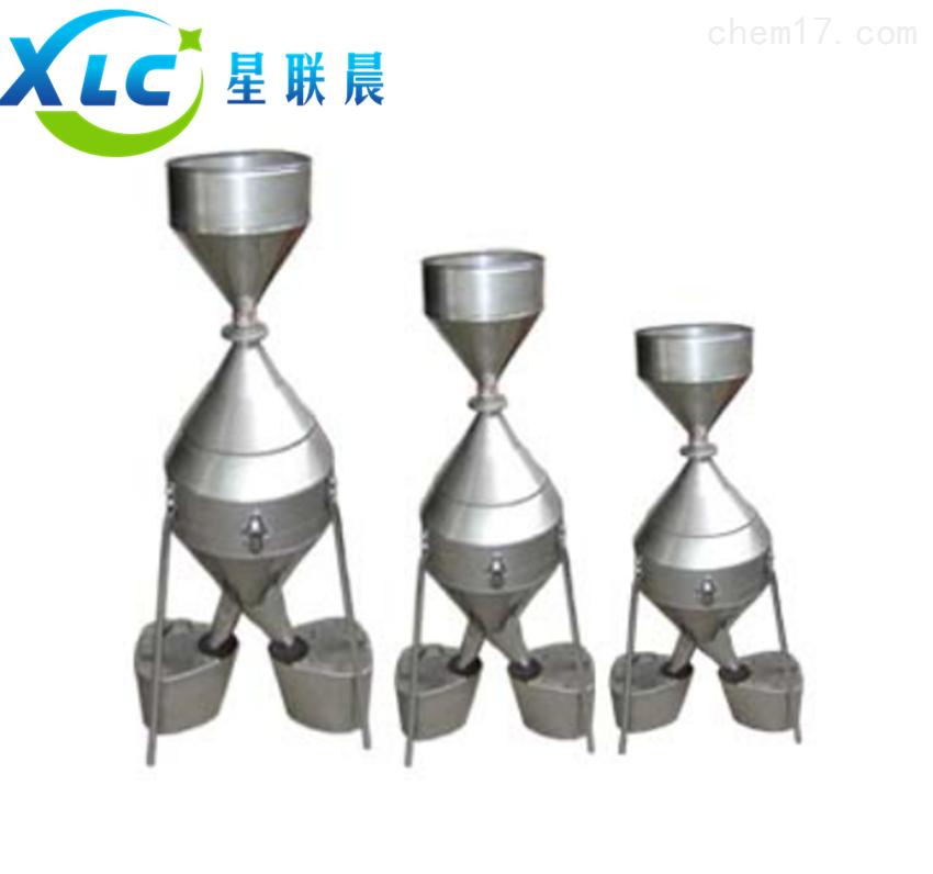 2000g钟鼎式分样器XCYF-A、XCYFZ-A生产厂家