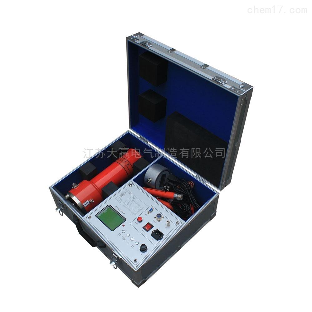 DYZF-C直流高压发生器专业制造十五年