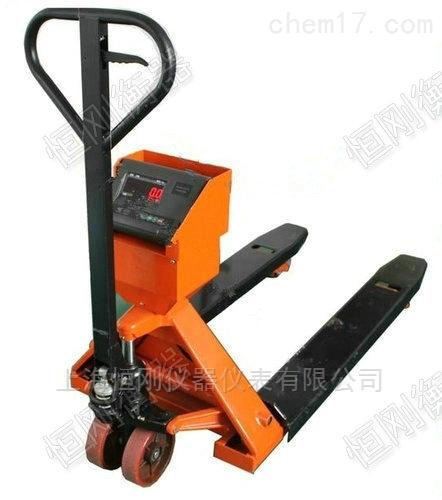 3吨液压车电子秤 交直流两用手推液压磅秤