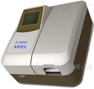JK-ZM2000JK-ZM3000比表麵積測定儀