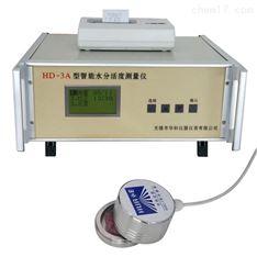 HD-3A水分活度测量仪 无锡华科水活性测试仪