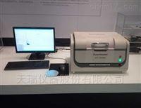汽车内饰材料有害元素分析仪EDX1800B