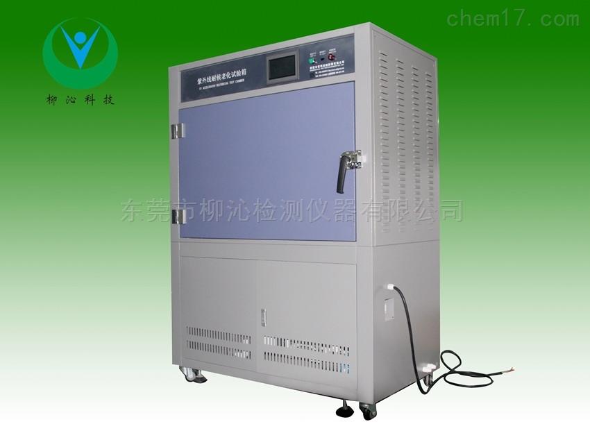 紫外线检测设备厂家