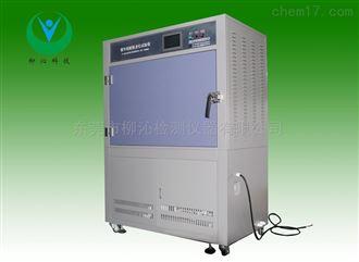 太阳光UV紫外辐照强度实验箱