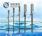 FY型气动浆料泵(气动插桶泵)