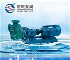 FPZ系列耐腐蚀塑料自吸泵