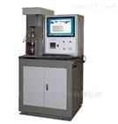 南京微机控制立式摩擦磨损试验机价格