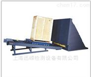 全自动包装件斜面冲击试验机生产厂家