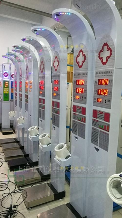 医学院体检身高体重秤 医体检便携式体检仪