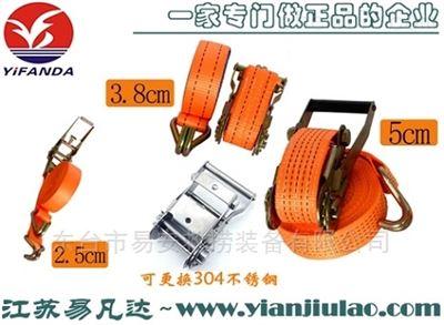 救生艇用绑扎带、不锈钢固定棘轮拉收紧器带