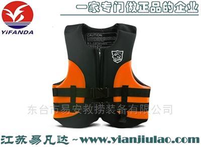 水上运动浮力衣、休闲救生衣