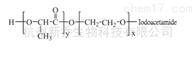 PLA聚合物PLA-PEG-Iodoacetamide 嵌段共聚物 取代率