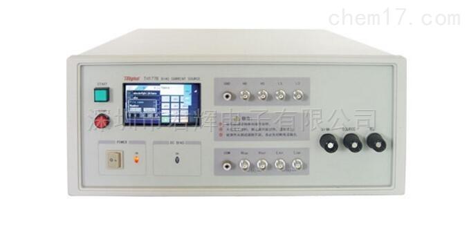 TH1778S直流偏置电流源