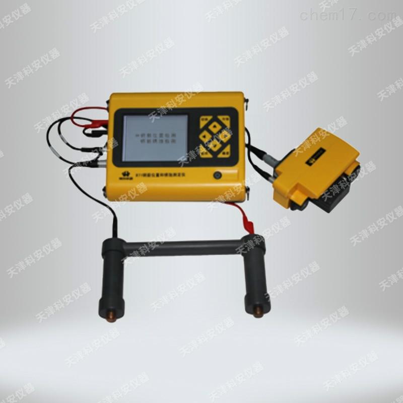 钢筋位置和锈蚀测定仪