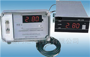 CYN-1D流通式音频电磁式酸碱盐浓度计