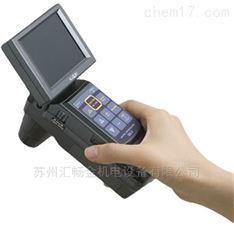 SCALAR DG-3x手持式显微镜