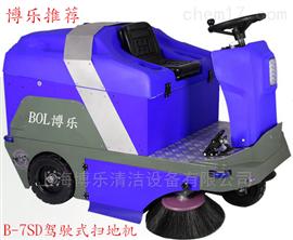 山西工廠吸塵用駕駛式掃地機