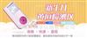 新生兒黃疸測量儀 經皮黃疸儀